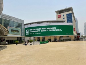 ALYARMUK at the Arab Health Exhibition in Dubai within the pavilion of the Saudi Export Authority as one of the members of the SAUDI MADE  progra.   The third day