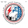 The Egyptian Electricity Transmission Company